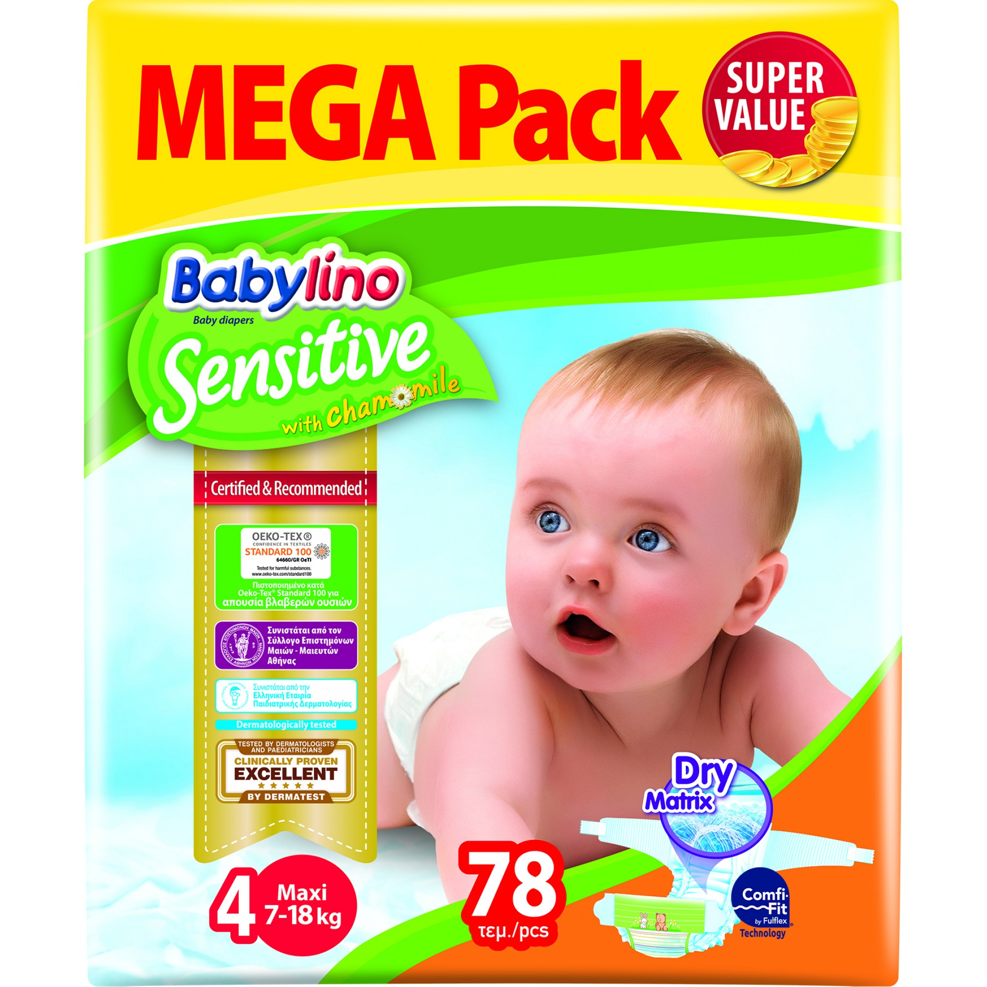 Scutece Babylino Sensitive Megapack Maxi N4 78 buc