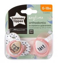 Set Suzete Ortodontice Anytime, Tommee Tippee, 6-18 Luni, 2 buc, Tigrut