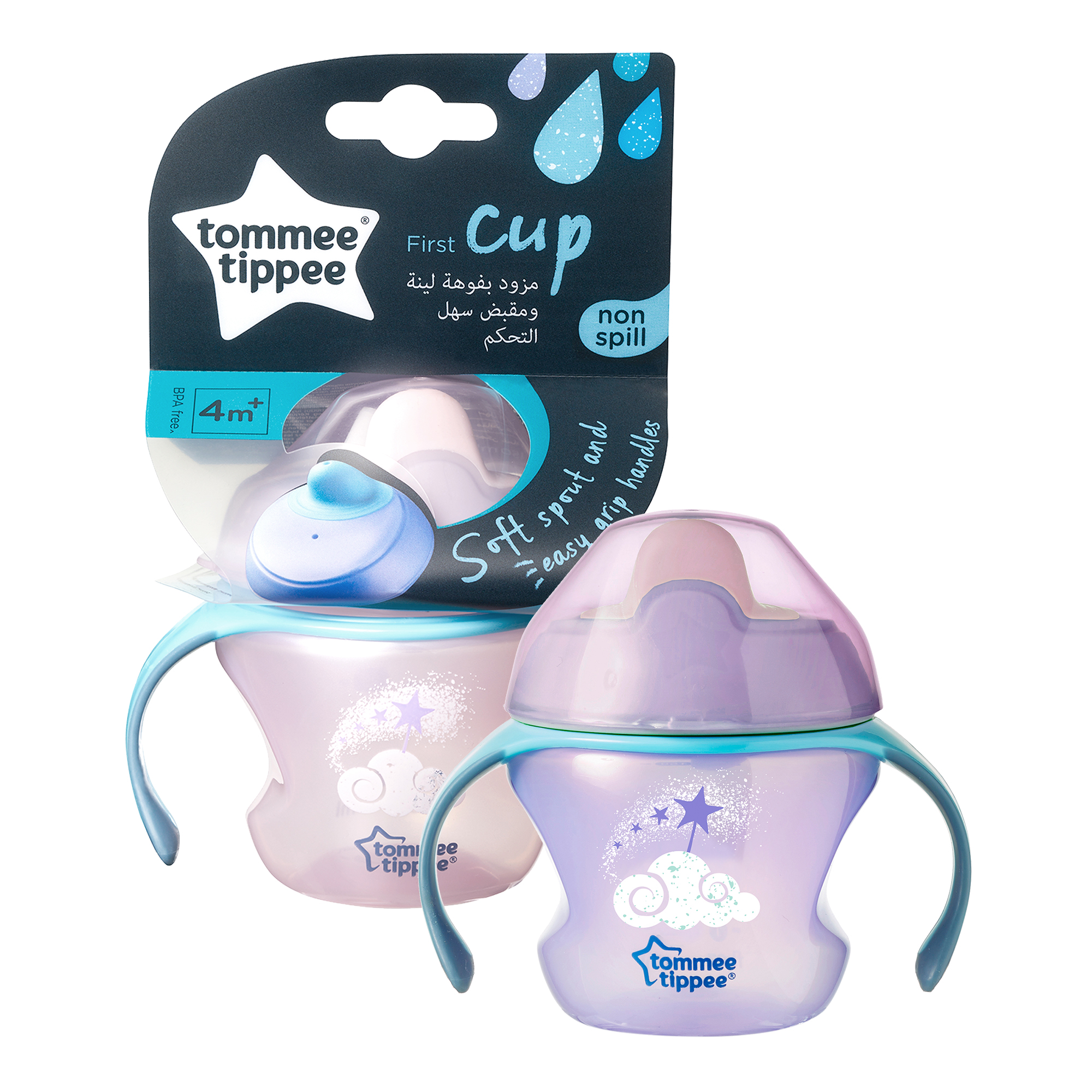 Cana First Trainer Explora, Tommee Tippee, 150 ml, Norisor Roz