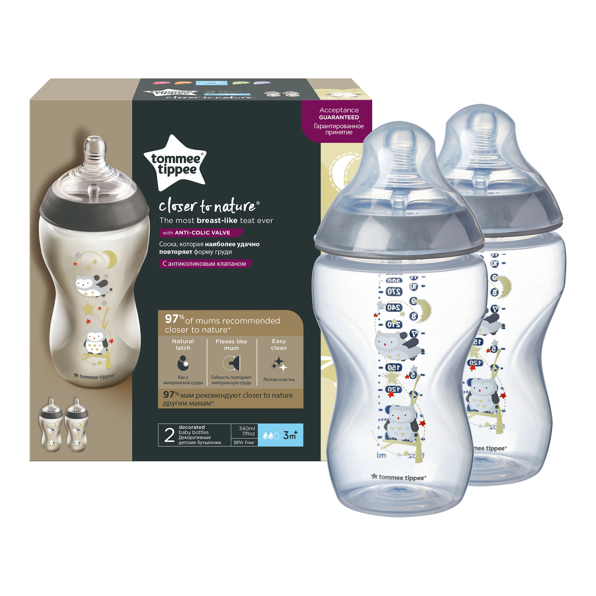 Biberon Tommee Tippee Closer to Nature, 340 ml, PP, Bufnita, 3 luni +, 2 buc