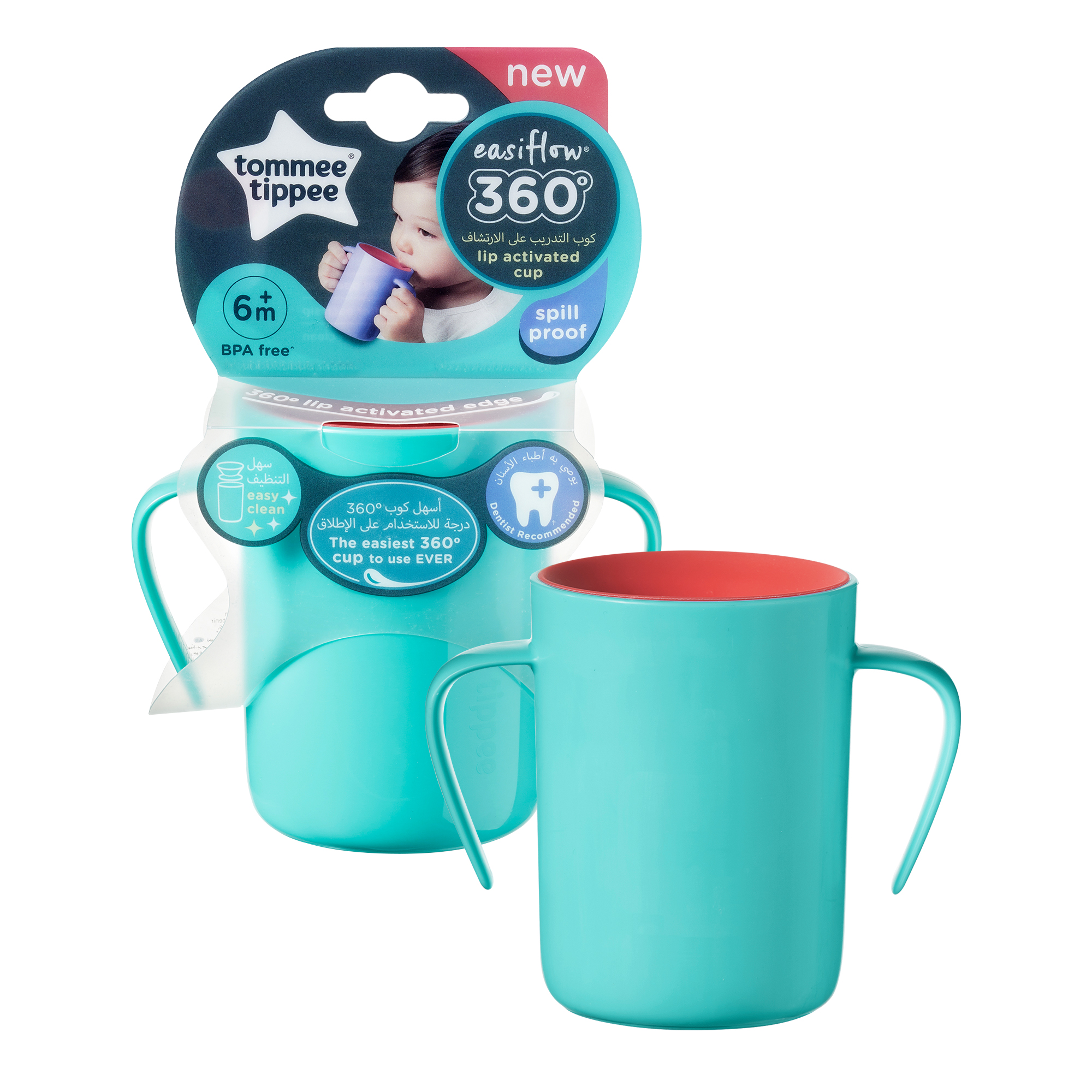 Cana EasyFlow 360 Handled, Tommee Tippee, 200 ml, 6luni+, Turquoise