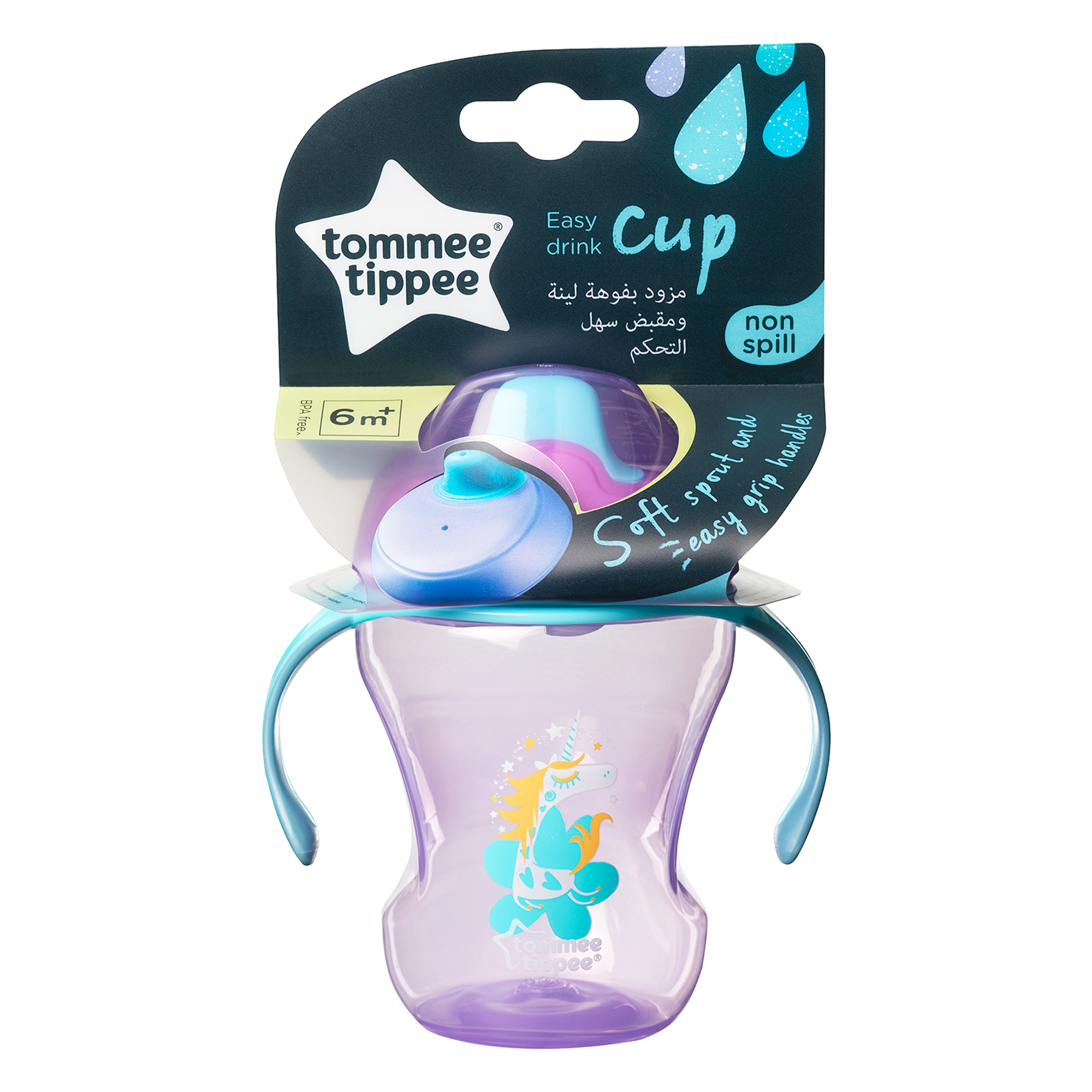 Cana Easy Drink, Tommee Tippee, Explora, 230ml