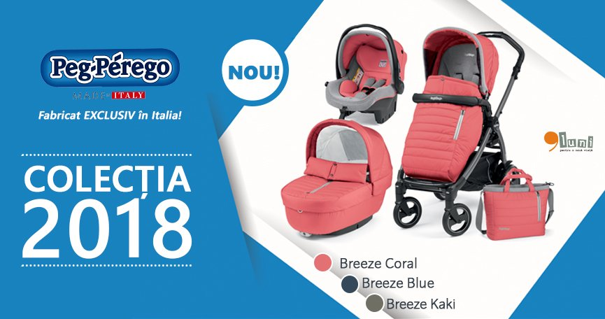 catalog/slide/14.03.2018/Peg Perego Breeze.jpg